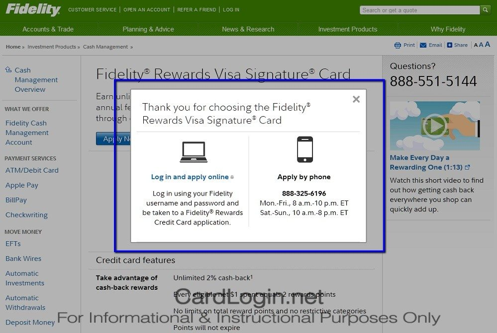 How_To_Apply_For_Fidelity®_Rewards_Visa_Signature®_Credit_Card_Step_1